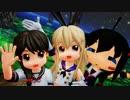 【MMD艦これ】しまかぜ 時雨 うらなみ で 桜ノ雨 Ray-mmd 【MikuMikuDance】 1080p