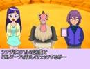 【ポケモンSS劇場】もしもシンジがBWに登場してたら【第9話・意外な強敵!?】