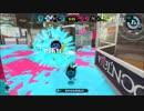 スプラトゥーン2でオンライン対戦 Part11