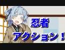 【琴葉姉妹5周年】忍者お姉ちゃんのプレゼン【Warframe】