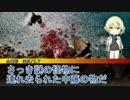 【刀剣CoC】出目芸人たちの砂糖菓子七つpart3【実卓】