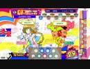 [ポップン] Lv48 ドラムンフライ(DRM'N FRY) テンプラ揚三 EX