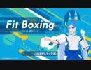 【Fit Boxing】エクササイズで落ちた体力を取り戻そう part1【パミン王子】