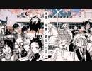【MV】拝啓、桜舞い散るこの日に/まふまふ【少年ジャンマガ学園】