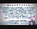 第47位:秘封が暴くSCP pt.37 【壊回-後】 thumbnail