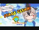 第22位:ゴマちゃんのアクションゲーム「ゴマク走ver1.0」PV