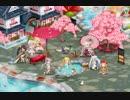 第56位:【FKG】温泉浴衣ガチャ~イースターガチャで379連! thumbnail