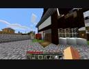 【Minecraft】無計画に頑張ってMinecraftJE実況 Part20【ゆっくり実況】