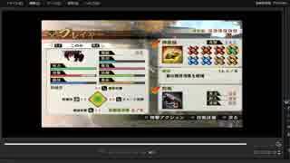 [プレイ動画] 戦国無双4の第二次上田城の戦い(東軍)をこのみでプレイ