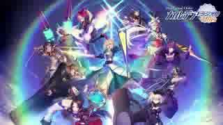 【動画付】Fate/Grand Order カルデア・ラジオ局 Plus2019年4月26日#004