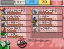 【バンブラP】リプミー【マジンボーン】