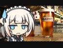 第4位:【雑学研究クラブ】酒場の歴史 むかし編 thumbnail