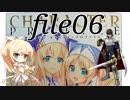 【ゆっくり実況】ナナリーとキャラクタープロファイル file06【千年戦争アイギス】