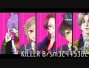 【人力刀剣乱舞】KILLER B【合作】