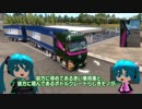 【ETS2と】トラック配送一番勝負ダヨー・北欧編【MMDも】