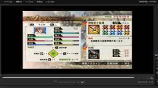 [プレイ動画] 戦国無双4の第二次上田城の戦い(西軍)をもとかでプレイ