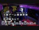SUZUKI エブリイ お一人様カラオケ/ニコニコ超会議2019