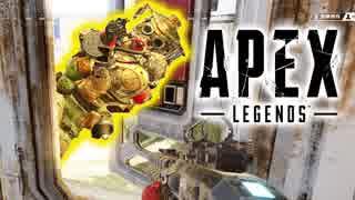 司令官と3人でApex Legends実況♯10!