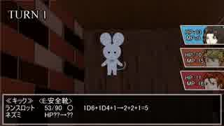 【グラブルCoC】悪霊の家 #3(終)