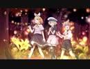 【鏡音レン・鏡音リン・Oliver】魔法使いの庭【オリジナルMV】