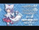 第14位:【例大祭16 XFD】SHINATO/道草バンドワゴン【ケルト風】