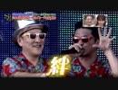 石野卓球、報道陣からの電気グルーヴ解散質問に「するわけねーだろ、バーカ!」【石野卓球 -OPEN to LAST- DJ @新宿LOFT 2019.04.17】