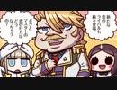 【FGO高画質版】『マンガで分かる! Fate/Grand Order(2)』単行本発売記念第二巻PV【Fate/Grand Order】