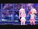 【MMD】ぷちあぴミクちゃんとぷちあぴテトちゃんで『Masked bitcH』【ぷち桜】【カメラ配布あり】
