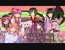 平成最後に8人+αで『千本桜』歌ってみた。