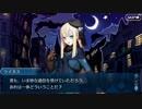 【実況】今更ながらFate/Grand Orderを初プレイする! 事件簿コラボ1