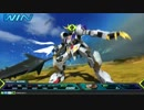 【EXVS2】スク水所望のボダ勢が次は尻尾を・・part.3【レクス視点】