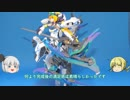 第11位:ゆっくりのゆっくりのFAガール制作フレズヴェルク=アーテル編編 thumbnail
