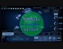 【VOCALOID COVER】サカナクション-ミュージック【Ken ft. Luka】