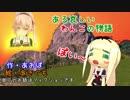 【艦これ】変身!デストロイヤー暁 第15話 Gパート【MMD紙芝居】