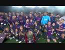 第55位:優勝セレモニー付 《18-19ラ・リーガ:第35節》 バルセロナ vs レバンテ thumbnail