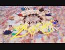 【amut】AKB48「ジワるDAYS」踊ってみた