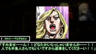 ジョジョボスたちの奇妙なクトゥルフTRPG Part9 後編