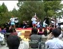 5月25日 GOD団 in 大阪府大ステージ 4/4 thumbnail