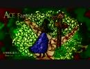 【菅田将暉】まちがいさがし ~オルゴールアレンジ~【ACE Fantasy】