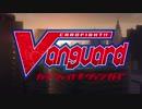 カードファイト!!ヴァンガード(Vシリーズ)で『Vanguard』