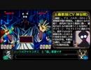 【ゆっくり実況】クイズ!!美少女戦士セーラームーン Part7(完)