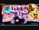 【PDAFT】235 ピアノ×フォルテ×スキャンダル(EXTREME) 初音ミク:雪ミク2018AS