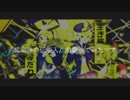 【総勢26名の歌い手による】平成最後の伝説入り曲歌ってみたツアー❀XFD【平成19年>>平成30年】