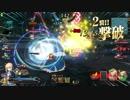 【FGOAC】煌めく刃は勝利の証63