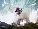 世界忍者戦ジライヤ 第44話「磁雷神大爆破!!戦場の父と娘」