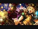 【東方ヴォーカル】ウシロドアイタヒ/少女理論観測所(原曲:秘神マターラ ~ Hidden Star in All Seasons)Vocal:あやぽんず*