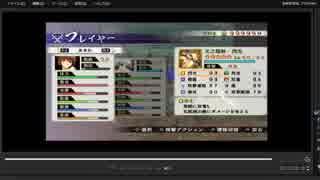 [プレイ動画] 戦国無双4-Ⅱの有岡城推理戦をあきらでプレイ