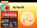 Big Yajue EX .mp4