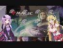 【MTG】マキとゆかりの灯争大戦開封動画