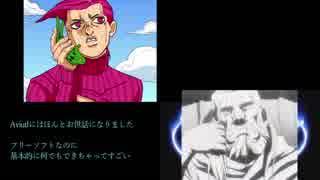 【手描きジョジョ】黄金の錬金術師 比較動画【ジョジョ5部パロ】